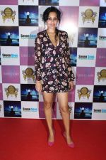 Kamya Punjabi at Grand Red Carpet Birthday Party Of Producer Vikas Gupta on 7th May 2017 (64)_5912ac17241a4.JPG