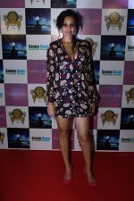 Kamya Punjabi at Grand Red Carpet Birthday Party Of Producer Vikas Gupta on 7th May 2017 (67)_5912ac252e917.JPG