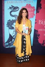 Mukti Mohan Launch Of Tanuja Chandra_s Book Bijnis women on 8th May 2017 (20)_5912b0518bdcf.JPG