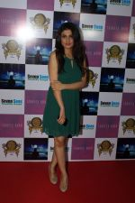 Ragini Khanna at Grand Red Carpet Birthday Party Of Producer Vikas Gupta on 7th May 2017 (95)_5912ac491a752.JPG