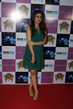 Ragini Khanna at Grand Red Carpet Birthday Party Of Producer Vikas Gupta on 7th May 2017 (96)_5912ac4ca0662.JPG