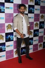 Ravi Dubey at Grand Red Carpet Birthday Party Of Producer Vikas Gupta on 7th May 2017 (107)_5912acbc42146.JPG
