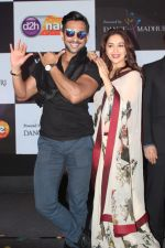Madhuri Dixit, Terence Lewis at Videocon D2h Launch Of New Channel on 10th May 2017 (28)_5913ebfa2be11.JPG