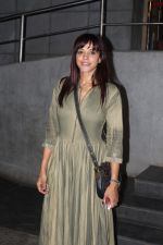 Manasi Scott at the Special Screening Of Film Sarkar 3 on 12th May 2017 (11)_5916a1309414e.JPG