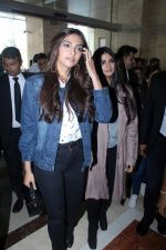 Sonam Kapoor and Rhea Kapoor launch a new clothing Brand Rheson on 12th May 2017 (8)_5916b55fb5db0.JPG