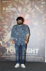 Pritam Chakraborty at Film Tubelight Song launch in Cinepolis on 13th May2017 (9)_5917eb65745f2.jpg