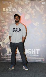 Remo D Souza at Film Tubelight Song launch in Cinepolis on 13th May2017