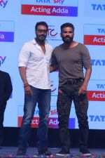 Ajay Devgan & Suniel Shetty At Launch Of Tata Sky Next Pioneering Initiative on 15th May 2017 (22)_591c35e7678a0.JPG