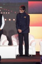 Amitabh Bachchan at the Launch Of Pictorial Biography Of Praful Patel on 15th May 2017 (14)_591bdc2f034c8.JPG