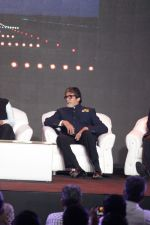 Amitabh Bachchan at the Launch Of Pictorial Biography Of Praful Patel on 15th May 2017 (16)_591bdc314d69a.JPG