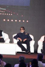 Amitabh Bachchan at the Launch Of Pictorial Biography Of Praful Patel on 15th May 2017 (18)_591bdc363acbb.JPG