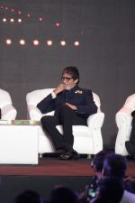 Amitabh Bachchan at the Launch Of Pictorial Biography Of Praful Patel on 15th May 2017 (42)_591bdc59c3b56.JPG