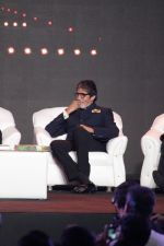 Amitabh Bachchan at the Launch Of Pictorial Biography Of Praful Patel on 15th May 2017 (43)_591bdc5c12562.JPG