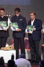 Amitabh Bachchan at the Launch Of Pictorial Biography Of Praful Patel on 15th May 2017