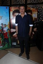 Anu Malik at Film Love You Family Music & Trailer Launch on 15th May 2017 (5)_591c2d5db78e0.JPG