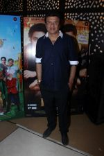 Anu Malik at Film Love You Family Music & Trailer Launch on 15th May 2017 (6)_591c2d5fd7a46.JPG