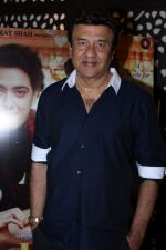 Anu Malik at Film Love You Family Music & Trailer Launch on 15th May 2017 (7)_591c2d61bf7aa.JPG