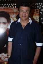 Anu Malik at Film Love You Family Music & Trailer Launch on 15th May 2017 (8)_591c2d639ab53.JPG