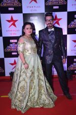 Bharti Singh at Star Parivaar Award 2017 Red Carpet on 15th May 2017 (106)_591c5516c1551.JPG