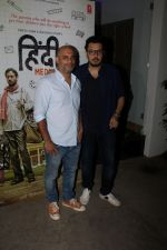 Dinesh Vijan at the Special Screening Of Film Hindi Medium on 16th May 2017 (15)_591c3c908d858.JPG