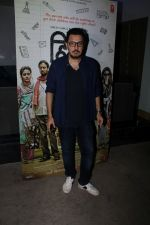 Dinesh Vijan at the Special Screening Of Film Hindi Medium on 16th May 2017 (19)_591c3d0b5aa48.JPG