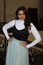 Huma Qureshi Spotted During Promiting Film Dobaara on 15th May 2017