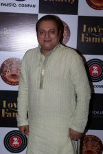 Manoj Joshi at Film Love You Family Music & Trailer Launch on 15th May 2017 (25)_591c2dd18052d.JPG