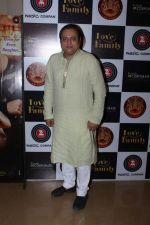 Manoj Joshi at Film Love You Family Music & Trailer Launch on 15th May 2017 (26)_591c2dd488579.JPG