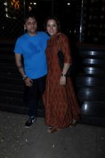 Mohit Suri & Udita Goswami Spotted For Flim Half Girlfriend on 15th May 2017 (26)_591c2ddc31c8b.JPG