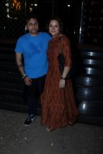 Mohit Suri & Udita Goswami Spotted For Flim Half Girlfriend on 15th May 2017 (28)_591c2ddee969c.JPG
