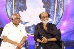 Rajinikanth Fans Meet on 15th May 2017 (3)_591be00e804ba.JPG