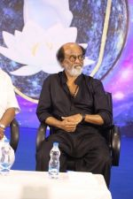 Rajinikanth Fans Meet on 15th May 2017 (4)_591be00f4468b.JPG