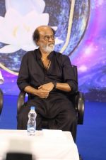 Rajinikanth Fans Meet on 15th May 2017 (5)_591be00fd265d.JPG