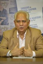 Ramesh Sippy at The Launch Of The May Issue Of Society Magazine By Ramesh Sippy on 15th May 2017