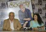 Ramesh Sippy, Kiran Juneja at The Launch Of The May Issue Of Society Magazine By Ramesh Sippy on 15th May 2017 (9)_591c39bd17333.jpg