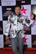 Terence Lewis at Star Parivaar Award 2017 Red Carpet on 15th May 2017 (91)_591c567a80603.JPG