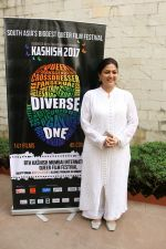 Lubna Salim at Kashish Mumbai International Queer Film Festival 2017 on 17th May 2017 (21)_591d37373a353.JPG