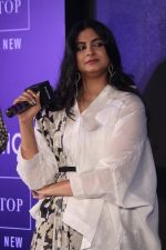 Rhea Kapoor at the Press Showcase Of Their High Street Brand Rheson on 17th May 2017 (42)_591d3084d3982.JPG