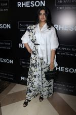 Rhea Kapoor at the Press Showcase Of Their High Street Brand Rheson on 17th May 2017 (47)_591d308edc091.JPG