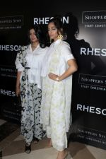 Sonam Kapoor, Rhea Kapoor at the Press Showcase Of Their High Street Brand Rheson on 17th May 2017 (9)_591d314b920be.JPG