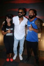Suniel Shetty Launch Of Smaaash Shivfit on 17th May 2017 (60)_591d38b19f275.JPG