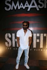 Suniel Shetty Launch Of Smaaash Shivfit on 17th May 2017 (65)_591d38bb21494.JPG