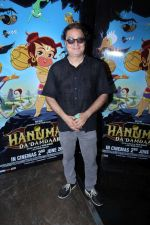Vinay Pathak at the Song Launch Of Film hanuman Da Damdaar Lakdi Ki Kathi on 18th May 2017 (48)_591e7cabd43eb.JPG
