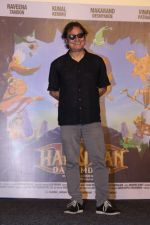 Vinay Pathak at the Song Launch Of Film hanuman Da Damdaar Lakdi Ki Kathi on 18th May 2017 (57)_591e7cb5ed2b9.JPG