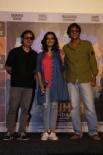 Vinay Pathak, Chunky Pandey at the Song Launch Of Film hanuman Da Damdaar Lakdi Ki Kathi on 18th May 2017 (73)_591e7cbf1a525.JPG
