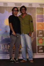 Vinay Pathak, Chunky Pandey at the Song Launch Of Film hanuman Da Damdaar Lakdi Ki Kathi on 18th May 2017 (74)_591e7cc1a7768.JPG