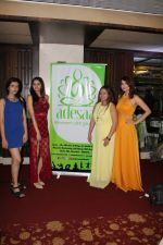 at The Grand Launch Of Adesaa Wellness Concerning Yoga on 19th May 2017 (35)_591fd96ca1113.JPG