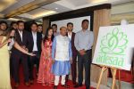 at The Grand Launch Of Adesaa Wellness Concerning Yoga on 19th May 2017 (46)_591fd988ccdf8.JPG