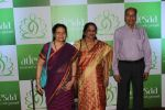 at The Grand Launch Of Adesaa Wellness Concerning Yoga on 19th May 2017 (5)_591fd92b8dfb9.JPG