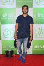 at The Grand Launch Of Adesaa Wellness Concerning Yoga on 19th May 2017 (6)_591fd92df2ae8.JPG